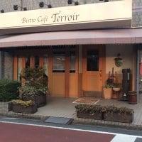 Bistro Cafe Terroir ビストロ カフェ テロワール