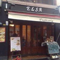 一軒家レストラン イタリアンダイニング ELSA エルザ 新宿本店