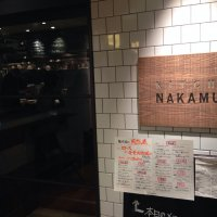 KITCHEN NAKAMURA 表参道の口コミ