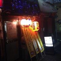 居酒屋 とまり木 高円寺
