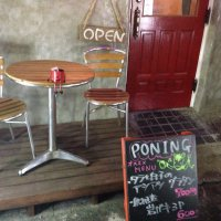 Cafe EAT Bar PONING 高円寺