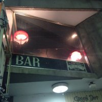 BAR SWING OUT 高円寺