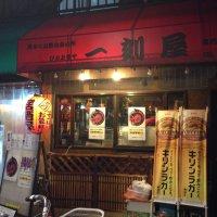 気さくな飲み食い所 一刻屋 ひとときや 高円寺