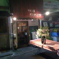 ワイン屋 ボジョレー村 高円寺の口コミ