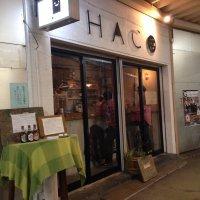 HACO BAR 高円寺