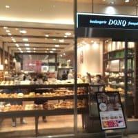 ドンク セレオ八王子店