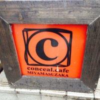 conceal.cafe MIYAMASUZAKA コンシールカフェ ミヤマスザカ