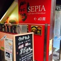 Cafe SEPIA 渋谷宮益坂