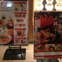 鎌倉パスタ 青山オーバルビル店の口コミ