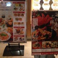 鎌倉パスタ 青山オーバルビル店