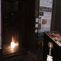 個室居酒屋 番屋 赤坂店