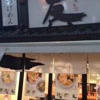 赤坂麺処 友の口コミ