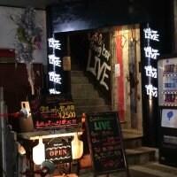 Cafe&Dining Bar LIVE 柏