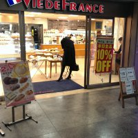 VIE DE FRANCE 神谷町店