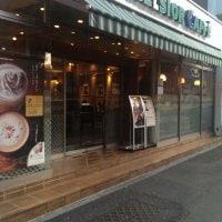 エクセルシオールカフェ 神谷町店