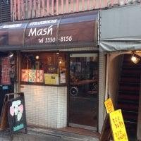 HAMBURG STEAK HOUSE MASH 高円寺