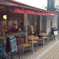 アメリカ料理とバーガーの店 EL PATO 高円寺