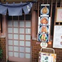 天麩羅 天米 高円寺