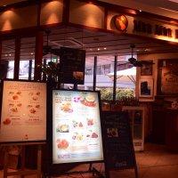 Muu Muu Diner Fine Hawaiian Cuisine ムウムウダイナー NU茶屋町プラス店