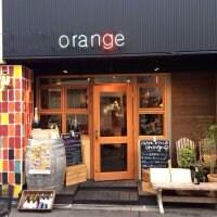 bistro orange