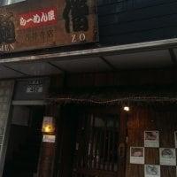らーめん屋 麺僧 吉祥寺北口店