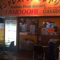 インドレストラン タンドリー 実籾の口コミ