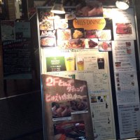 Bar&Restaurant Hills Dining 銀座