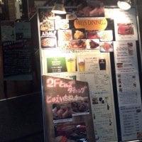 Bar&Restaurant Hills Dining 銀座