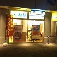 松屋 狭山市駅前店