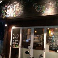 カフェ&バル カナリア