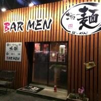 場〜麺×BARMEN