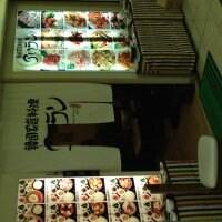 韓国家庭料理 アリラン 梅田