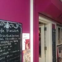 ロシア料理とグルジア料理のお店 Cafe RUSSIA