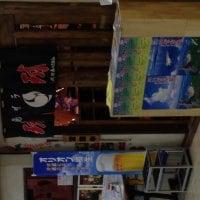 沖縄料理居酒屋 島唄ライブ 琉球