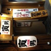 中津からあげと博多串焼き 九州屋 寅男 茶屋町店