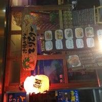 沖縄キッチン てりとりー