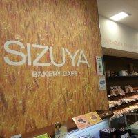 KYOTO SIZUYA 志津屋 長岡京店