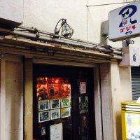 バー ゴジラや 高円寺2号店