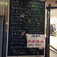 Kitchen&Snack リエ 高円寺