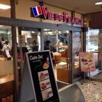 VIE DE FRANCE 秋田店