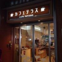 cafe terrasse カフェ テラス