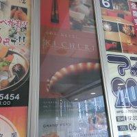 KICHIRI 難波駅前店