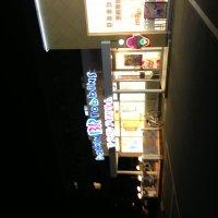 サーティワンアイスクリーム 伊丹店