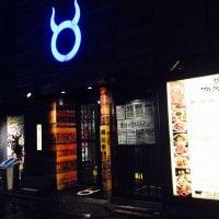 和牛塩焼肉 ブラックホール 歌舞伎町本店