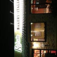 Bakery Refrain ルフラン 川西店