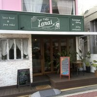 Cafe Lanai カフェ ラナイ
