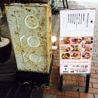 自然薯tororo 渋谷の口コミ