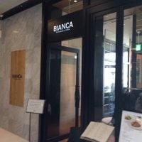 Ristorante e Caffe BIANCA 表参道