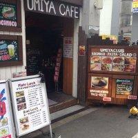 UMIYA CAFE westpoint ウミヤ カフェ ウエストポイント