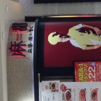 麻婆・坦々・雪氷 麻甜 MARTEN ヨドバシ梅田店
